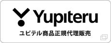 ユピテル商品正規代理販売