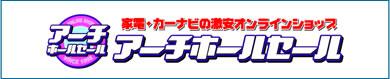 banner_r5_c1