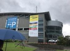 4月19日から4月21日まで、AMPA2017台湾に行ってきました。